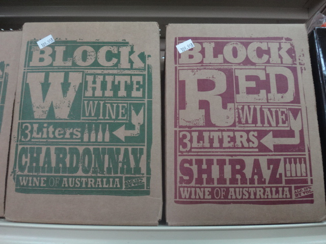 Wine choice on Ambergris Caye