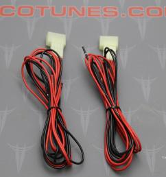 2009 2019 toyota corolla tweeter wire harness adapters pair  [ 2030 x 1495 Pixel ]