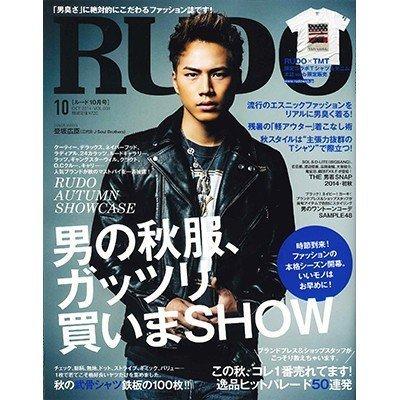 201410_rudo_t