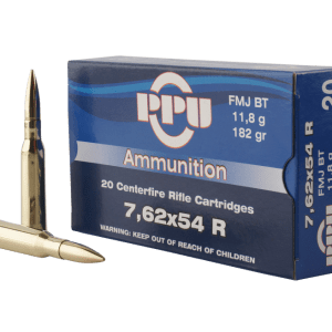 PPU Metric Rifle Brass 7.62x54mmR 182-Grain 20-Rounds FMJ