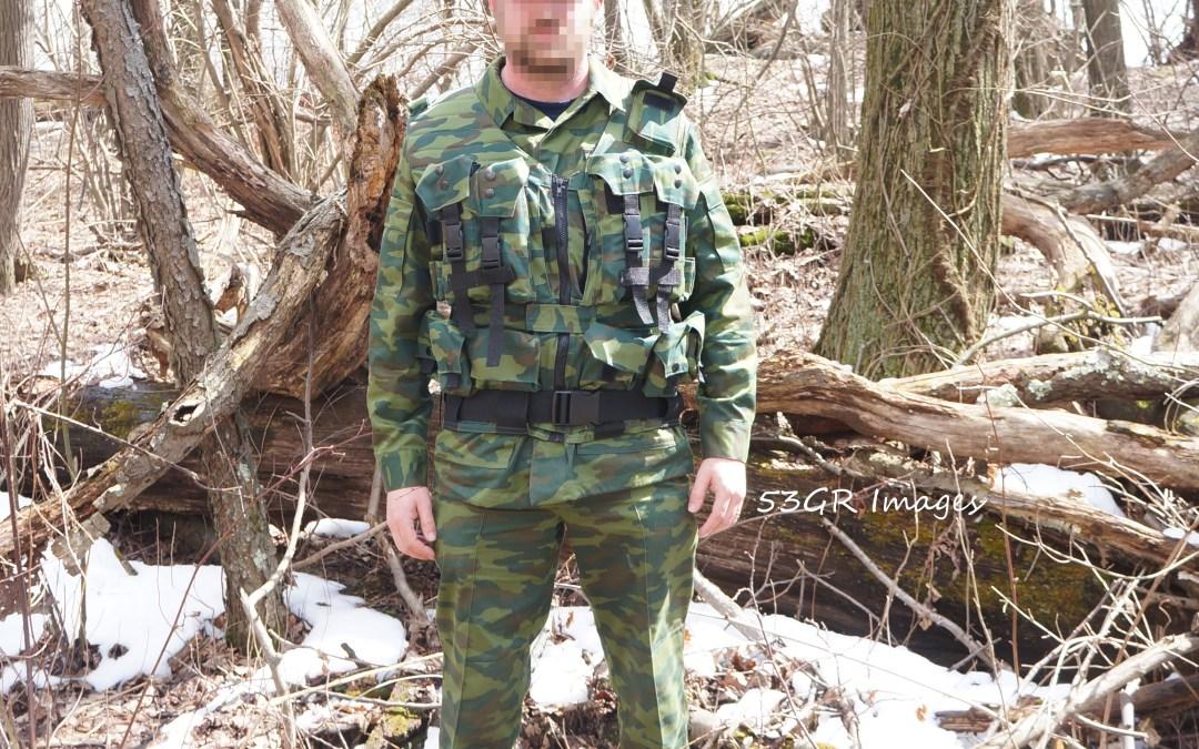 Russian Flora Uniform and Vest