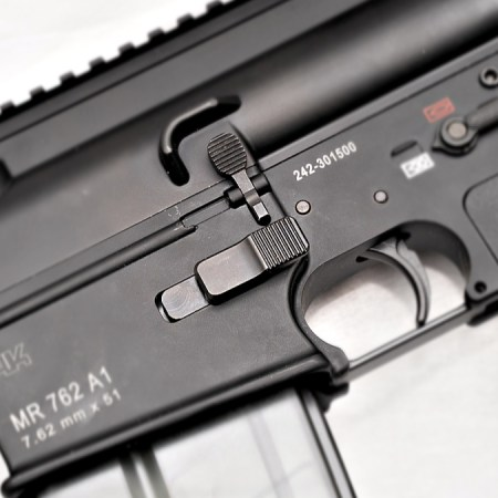 Kinetic Development Group's new ambidextrous magazine release for HK 417 variant rifles.