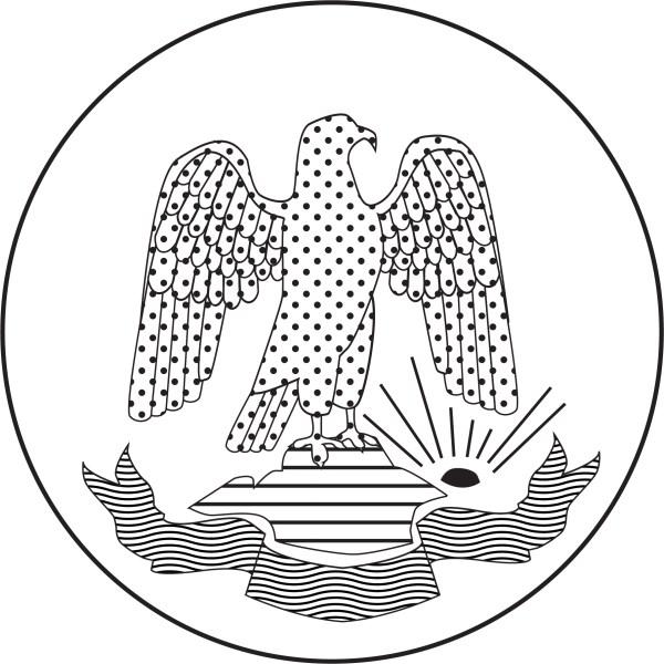 1877 – Independența României