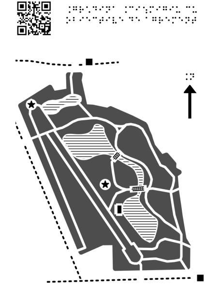 Harta Grădinii Cișmigiu cu obiective de agrement