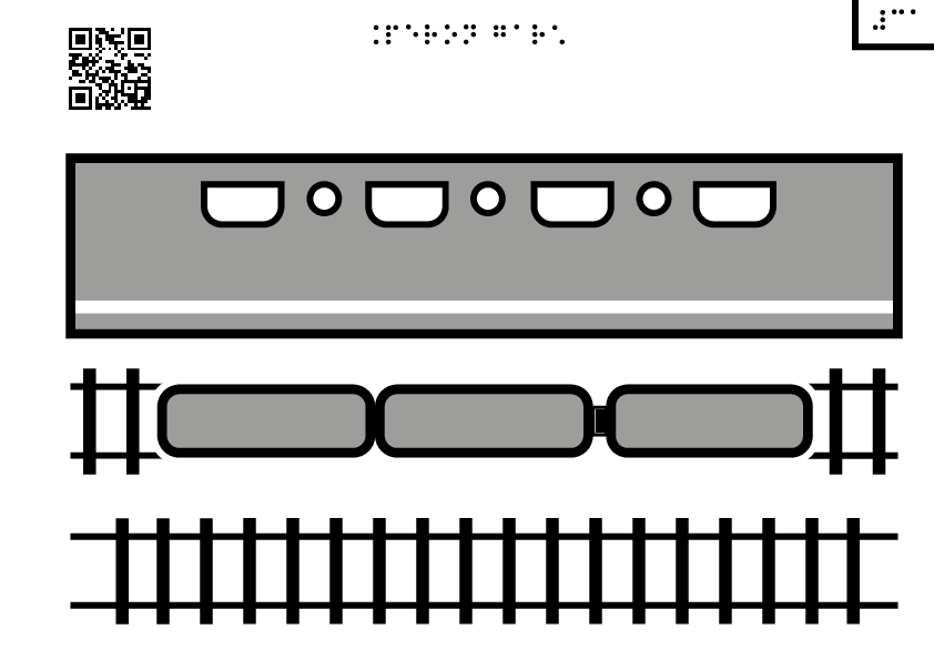 the north train station platform