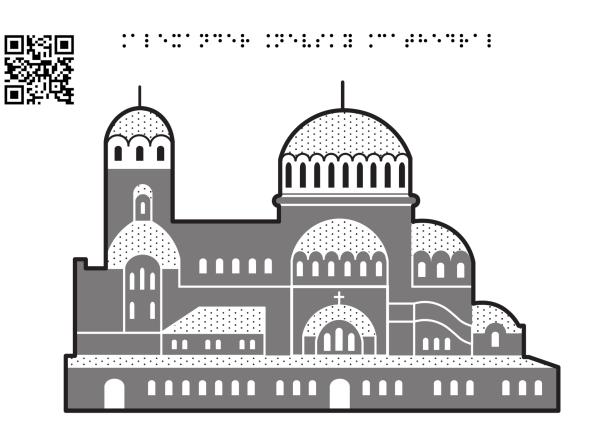 Catedrala Alexander Nevsky