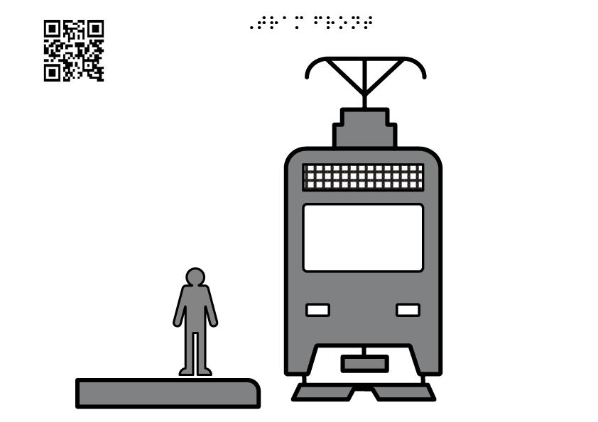 tram facade
