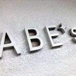 ラーメン ABE'sの外観