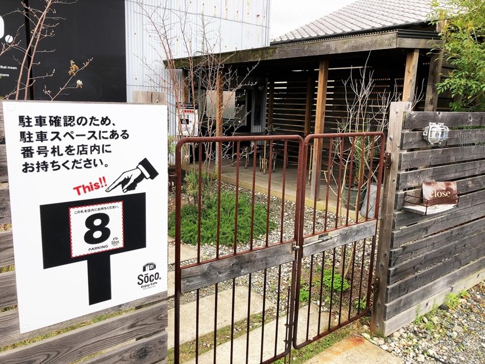 Cafe Soco.の外観3