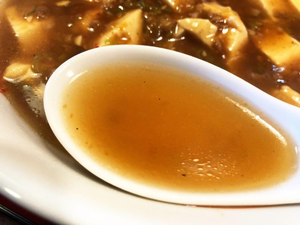 中華 天心「麻婆ラーメン」スープ