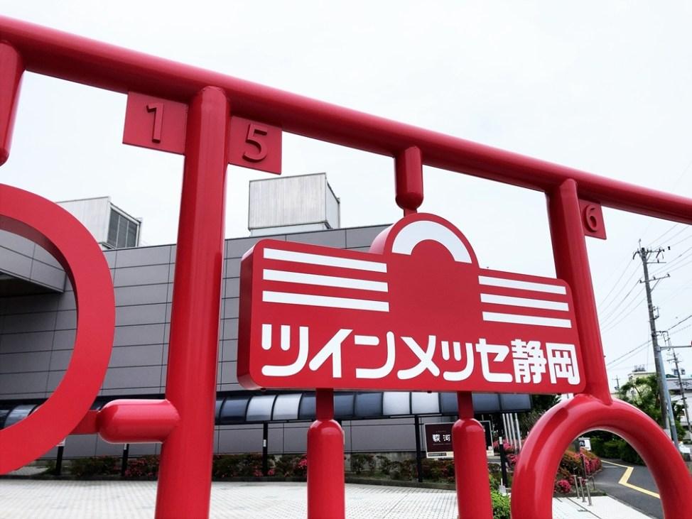 ツインメッセ静岡の外観2