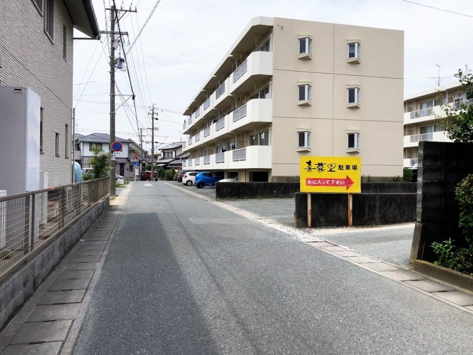 喜慕里の駐車場へのルート4