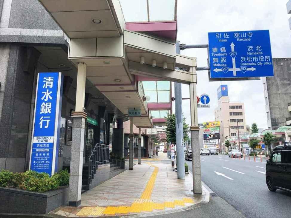 無化調お出汁麺 双本への道中1