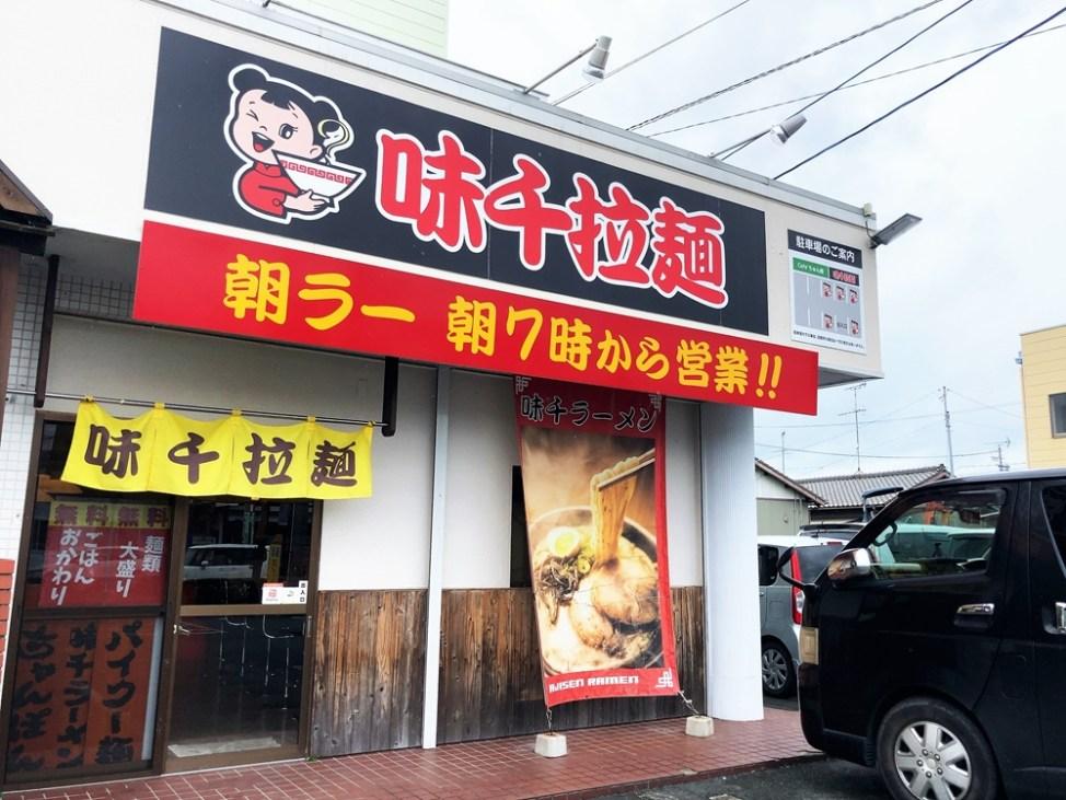 味千拉麺 袋井店の外観3