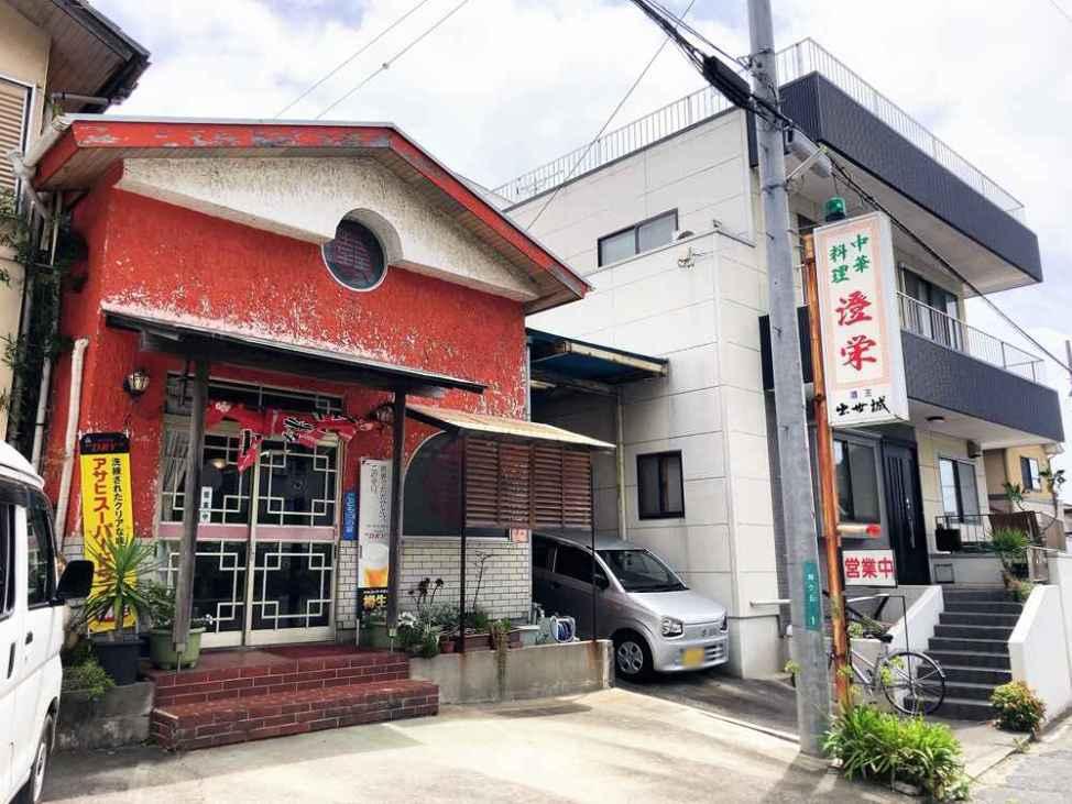 中華料理 澄栄 磐田店の外観