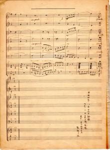 前奏曲1929版03