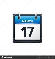 3月17日検証結果!
