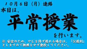 10月5日検証結果!惨敗!勉強会まであと3日!