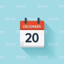 12月20日検証結果!だめだ!!デモ生活に戻ります(笑)