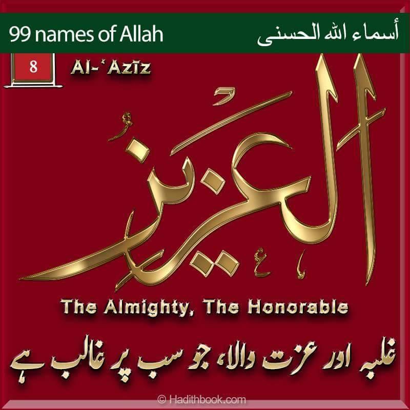 It Ft Images Put Talib Stamp Akrobatik Ya Kweli