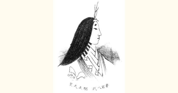 明正天皇 肖像画