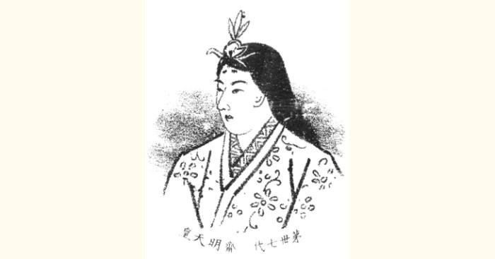 emperor kogyoku(saimei) image