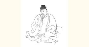 emperor ojin image
