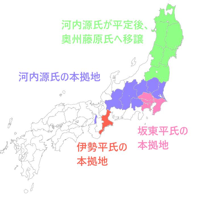 坂東平氏、伊勢平氏の勢力