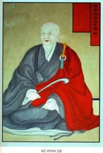 master_taego__2_