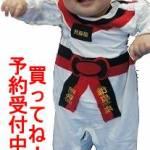 全日本トップクラスの選手を沢山出す方法