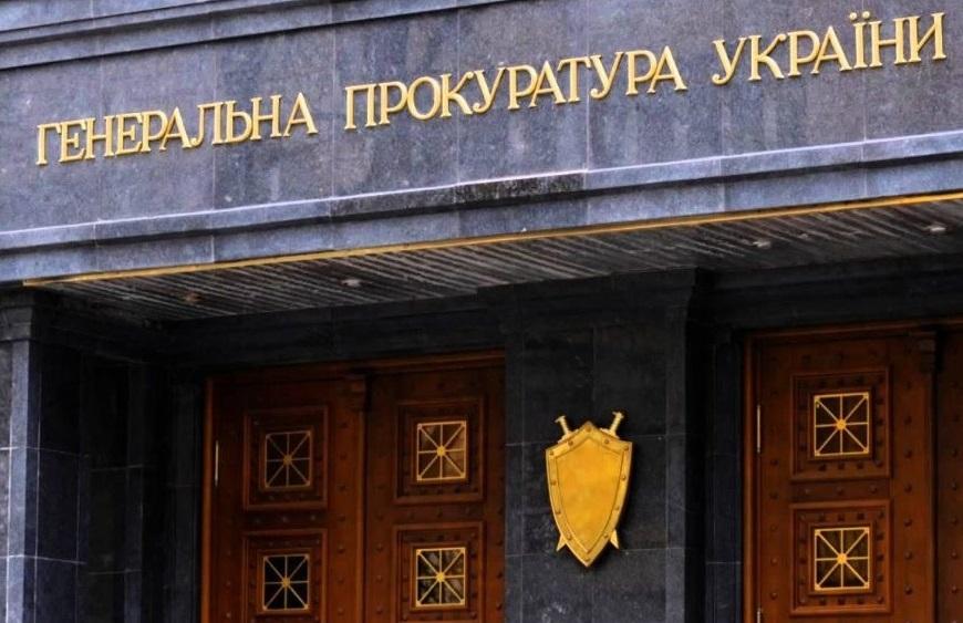 Украина продолжает заочные аресты российских кораблей и самолетов