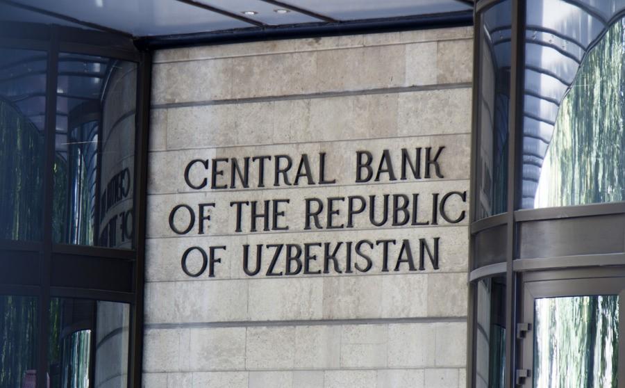 Банки вводят цифровую идентификацию клиентов