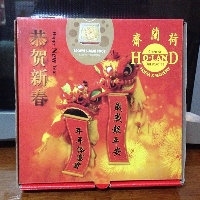 Holand Bakery Chinese New Year Tikoy Box