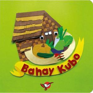 Bahay Kubo Song (Book)