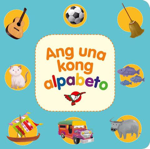 Filipino Alphabet Book