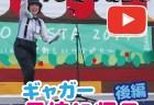 【PodCast】「妄想ロンドン会議」TAGAWA NORICO出演回がアップされました!