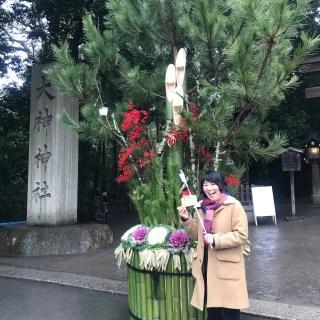 TAGAWA NORICOより新年のごあいさつ