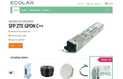 Редизайн сайта: Интернет-магазин сетевого оборудования — ECOLAN