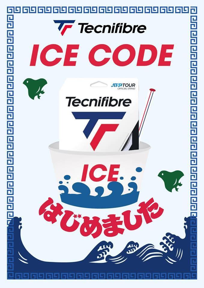 Ice Code