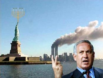 netanyahu-towers