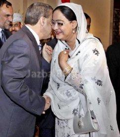 pakistanreligiousaffairsminister'