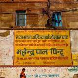 033Tahir Özgür India-Nepal için-56