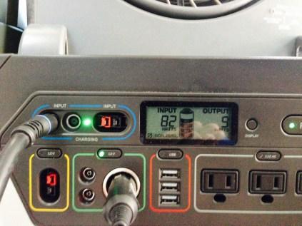 Goal Zero Yeti 1250 provided power for fans, lighting, USB ports and the fridge