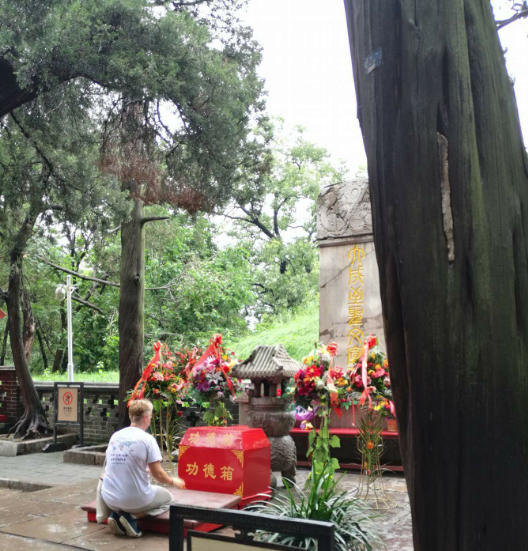 Confucius grave in Qu Fu, China