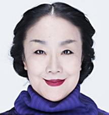 三島和歌子(みしま わかこ) 役