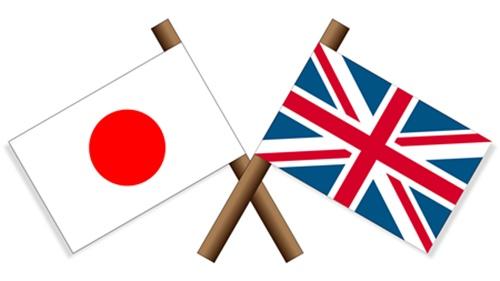 ハリー・パークスと日本の関係