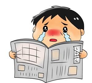 西郷隆盛の死に涙を流す山県有朋