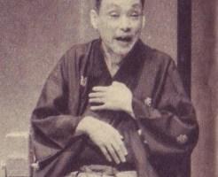 三遊亭圓生とは