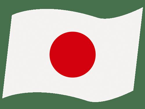 【いだてん】46話あらすじ(ネタバレ)