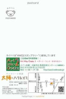 shirokumart15b